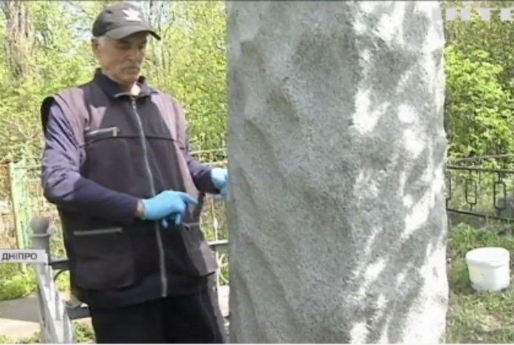 Чиновники Дніпра просять дотримуватись карантинних обмежень на цвинтарях
