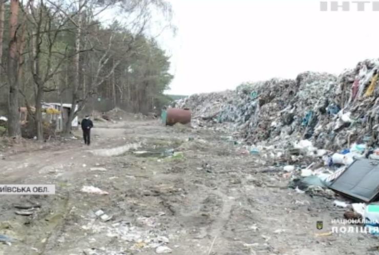 На Київщині керівники підприємства незаконно збільшили сміттєзвалище