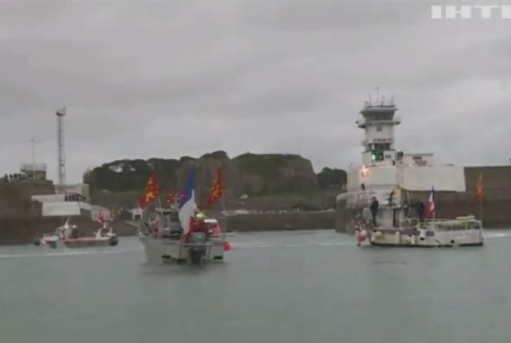 Суперечка за риболовлю: Британія готується відвести військові кораблі