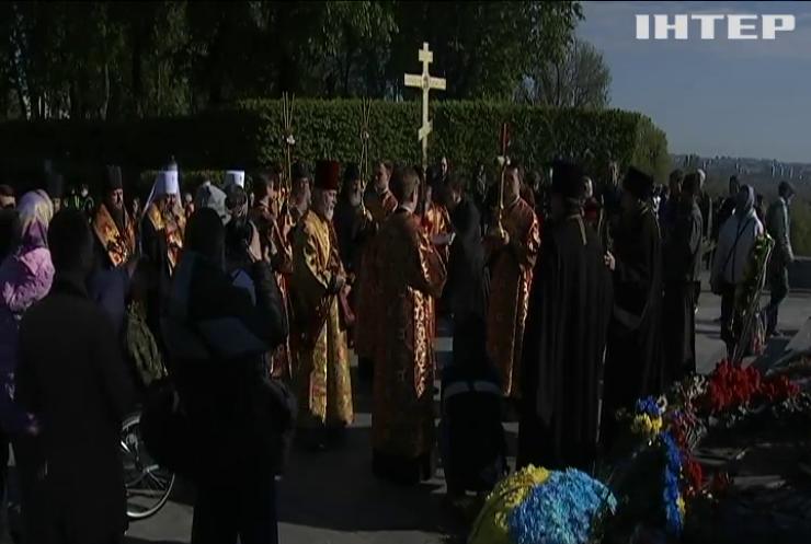 У парку Вічної Слави помолилися за полеглих у Другій Світовій Війні