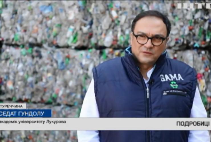 Турція потерпає від масштабних смітників: як до такого дійшло?