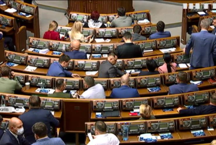 Верховна Рада: депутати вшанували пам'ять загиблих на Донбасі дітей