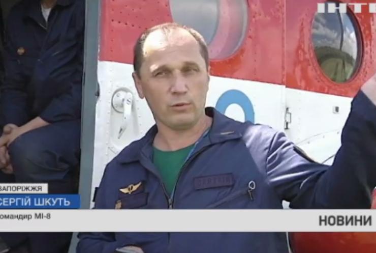 Біля Запоріжжя рятувальники провели масштабні навчання