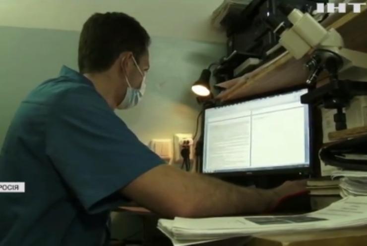 Росія потерпає від спалаху коронавірусу