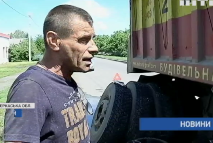 """На Черкащині """"поховали"""" дорогу: чим невдоволені жителі?"""