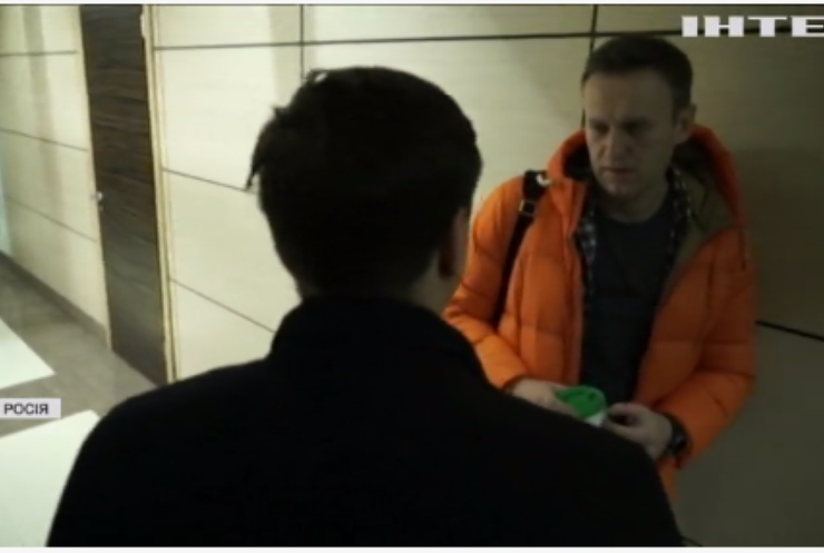 """Росія визнала """"екстремістським"""" фонд Олексія Навального"""
