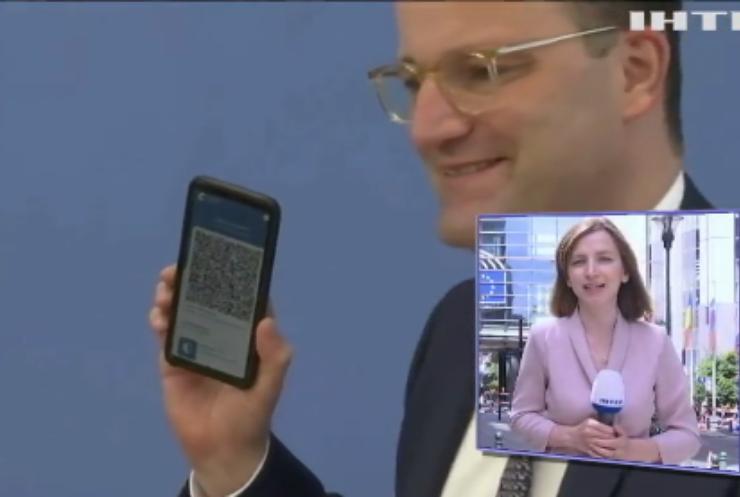 У Німеччині тестують COVID-19 паспорт: як усе працює?