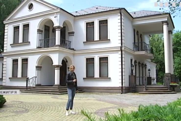 Корупційні активи: чому Межигір'я юридично може повернутись Януковичу?
