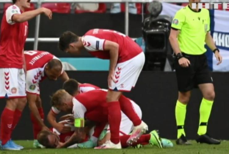 На Чемпіонаті Європи у датського футболіста стався серцевий напад