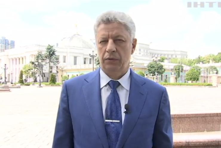 Юрій Бойко прокоментував податкові сюрпризи від влади