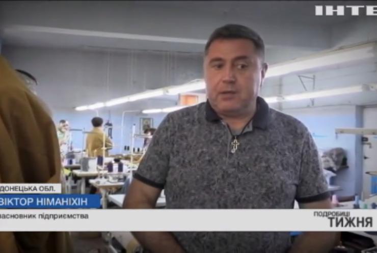Війна на Донбасі: як люди під кулями розвивають свою справу?