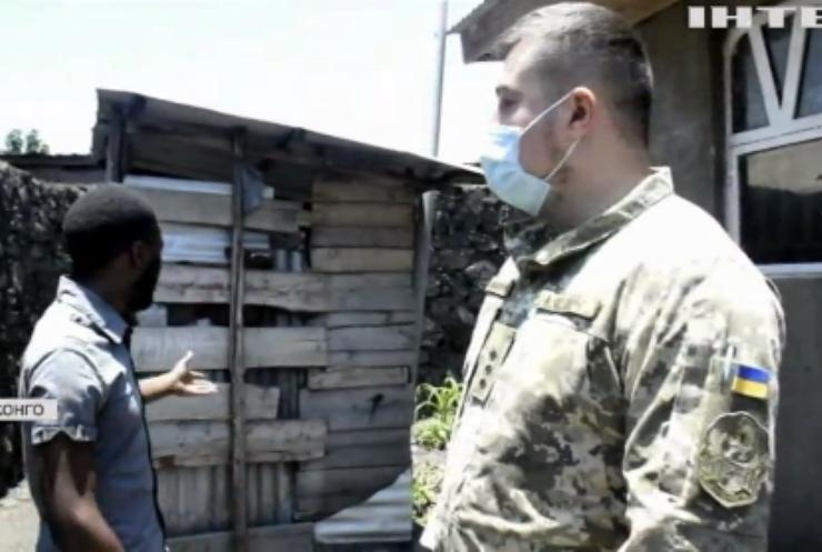 У Конго зростає кількість українських миротворців