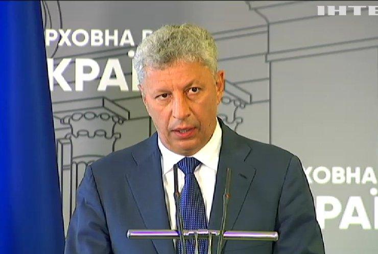 Рада приймає закони, які погіршують життя в Україні: Юрій Бойко розкритикував популізм у Парламенті