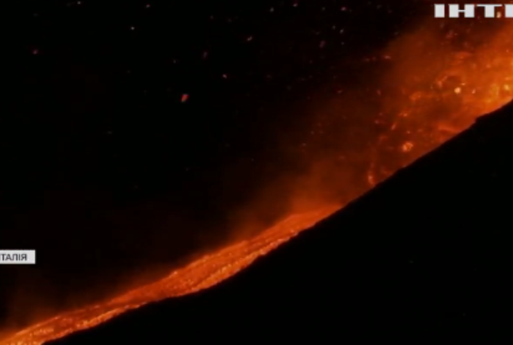 Вулкан Етна викинув в небо стовпи диму та лави