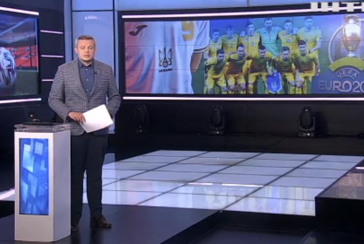 Євро-2020: Австрія перемогла Північну Македонію