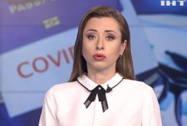 В Україні запустять COVID-19 сертифікат для подорожей у інші країни