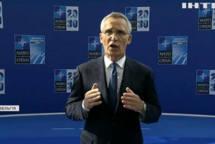 Саміт НАТО: Альянс буде стримувати дії Росії
