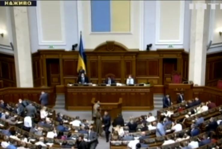 Верховна Рада зобов'язала українців задекларувати статки