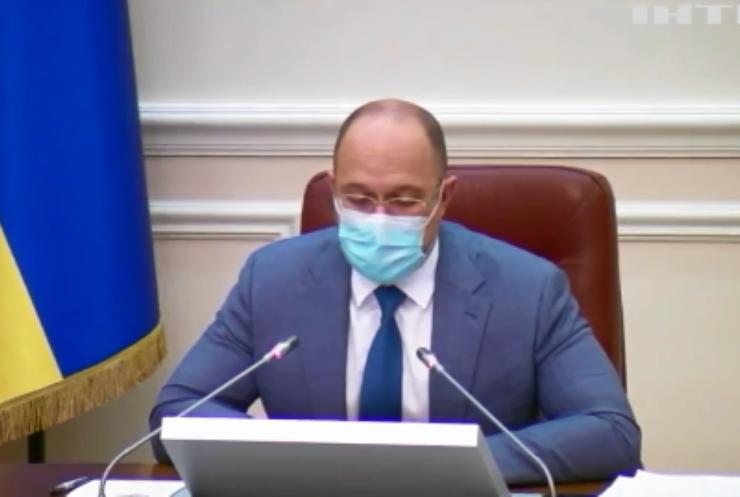 В Україні продовжили й послабили карантин