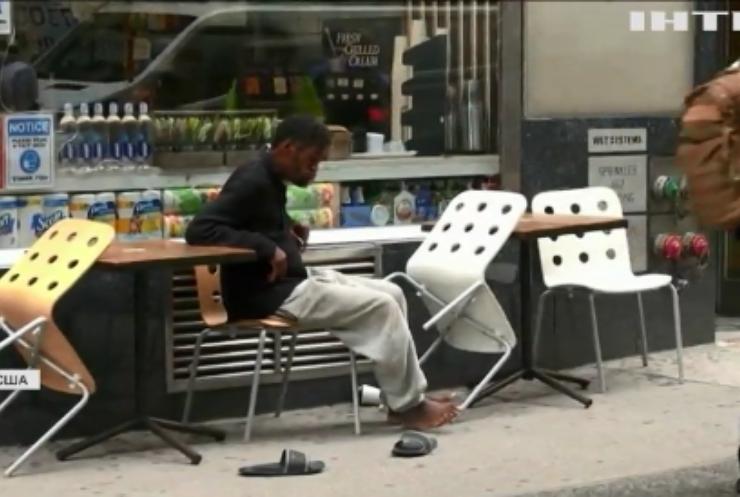 У Нью-Йорку фіксують рекордну кількість безхатьків