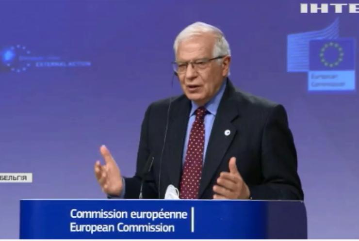 Співпраця ЄС і Москви: чому Жозеп Боррель заявив про можливе погіршення відносин?