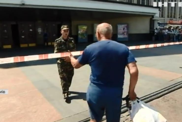 У Києві відбулося масове псевдомінування