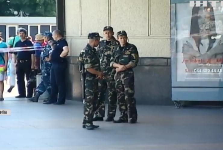 """У Києві """"замінували"""" чотири станції метро"""