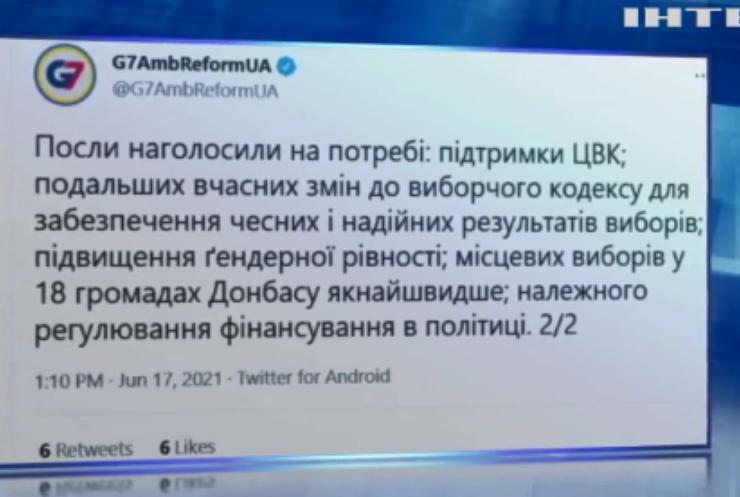 Велика Сімка закликає Україну провести місцеві вибори на території Донбасу