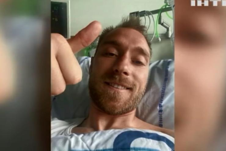 Футболісту Крістіану Еріксену зроблять складну операцію