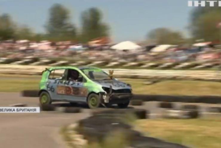У Британії відбувся турнір зі стрибків на авто