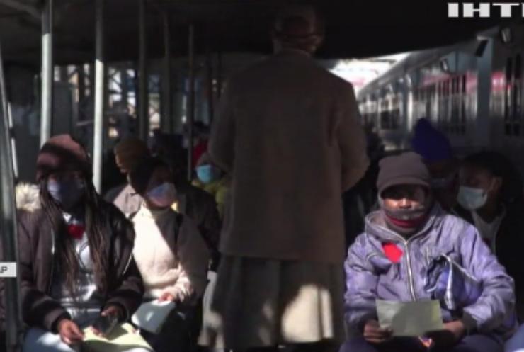 У Південній Африці залізницею курсує пересувний медзаклад