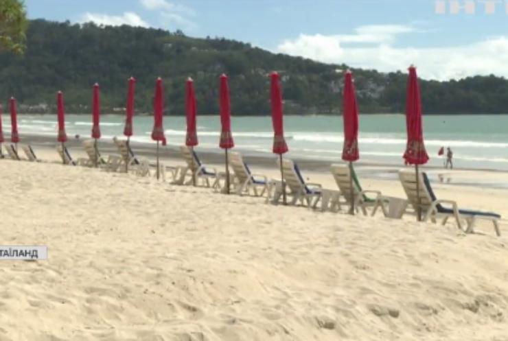 У Таїланді скасували карантин для туристів у Пхукет