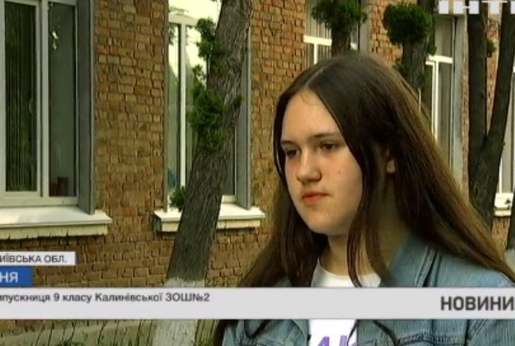 На Київщині жителі обурені оптимізацією шкіл