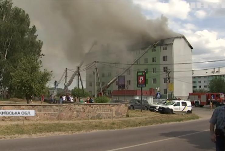 Пожежа у Білогородці: постраждалим сім'ям пообіцяли компенсації