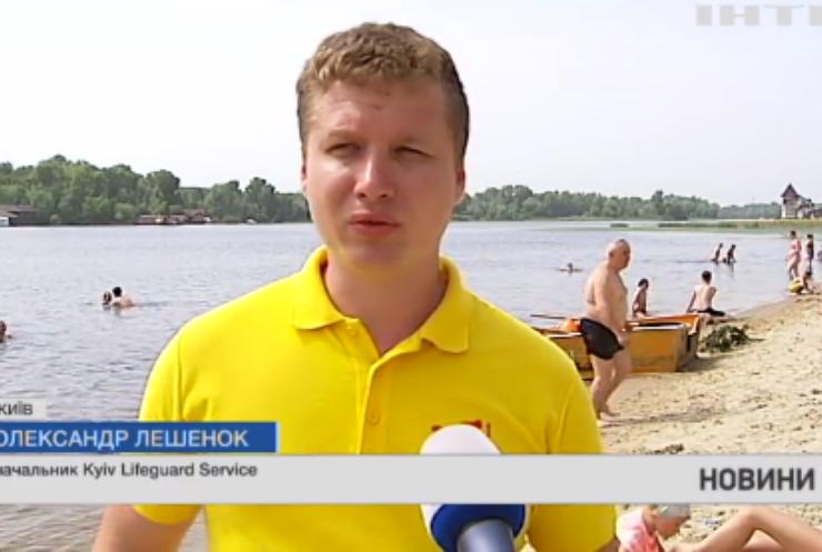Біда на воді: яких правил потрібно дотримуватись під час купання?