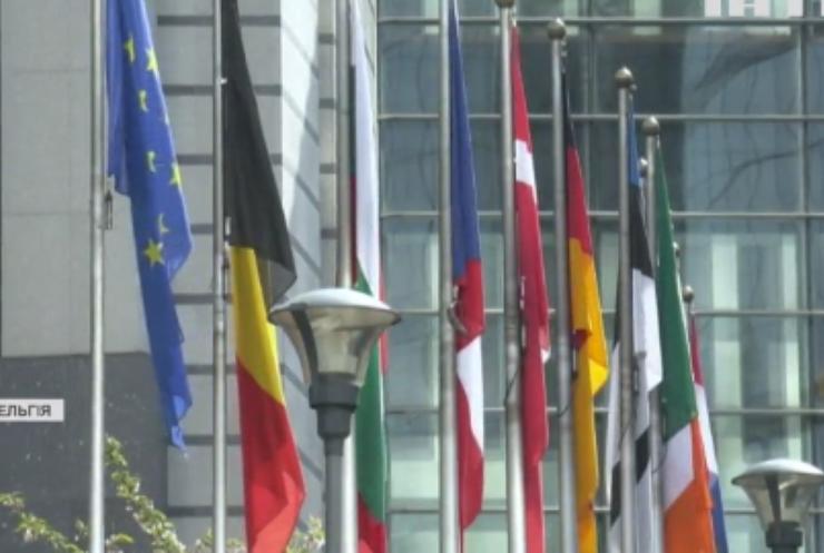 Саміт ЄС: у Брюсселі обговорять відносини з Росією