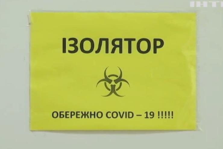 В Україні щепили рекордну кількість жителів за добу