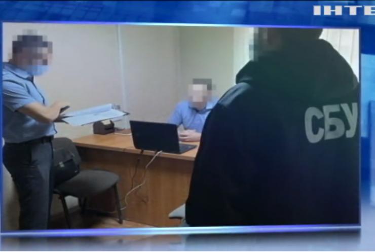 Правоохоронці Донеччини викрили зловмисників із Держгеокадастру