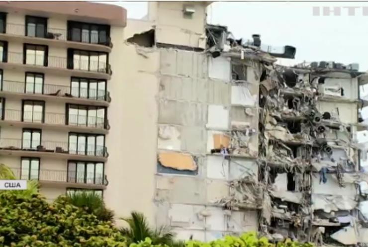 У Маямі обвалився будинок: під завалами опинились сотні людей