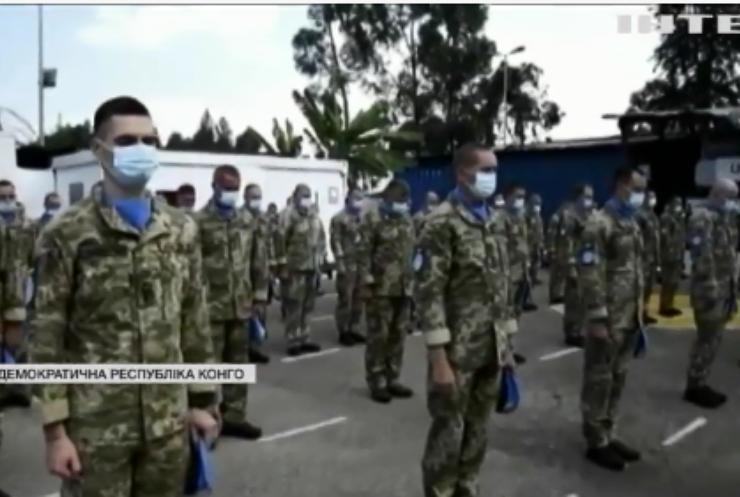 У Конго нагородили українських миротворців за порятунок багатьох життів