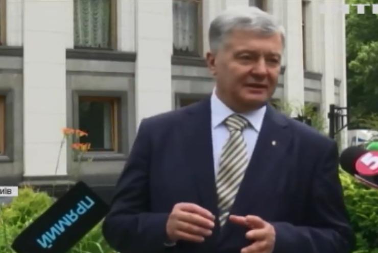 Конституція - фундамент державності - Петро Порошенко