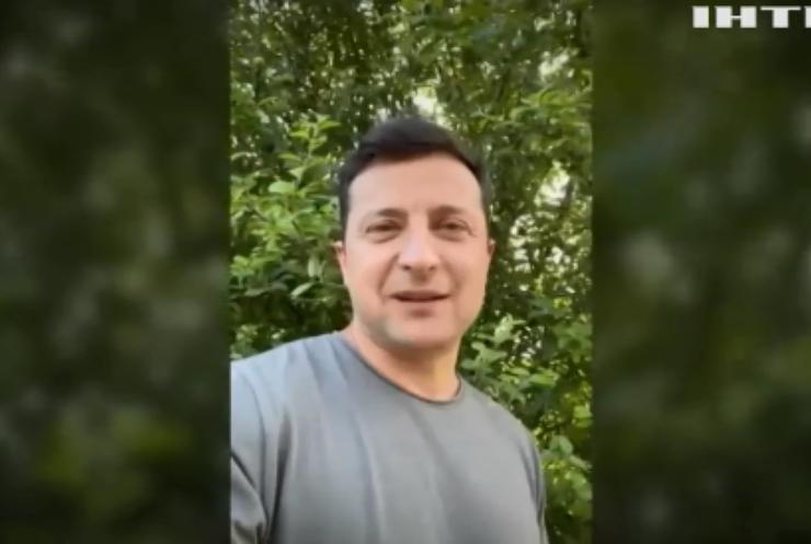Володимир Зеленський підтримав українську збірну