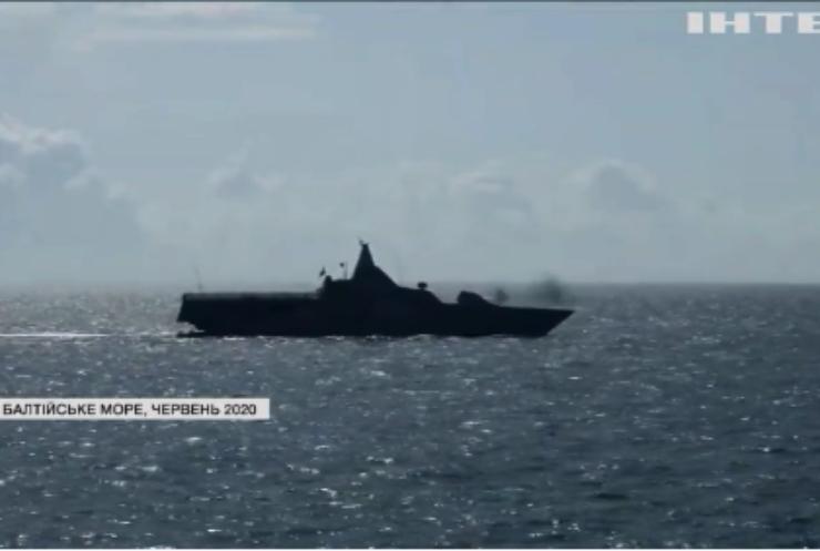 НАТО розпочав морські навчання у Балтійському морі