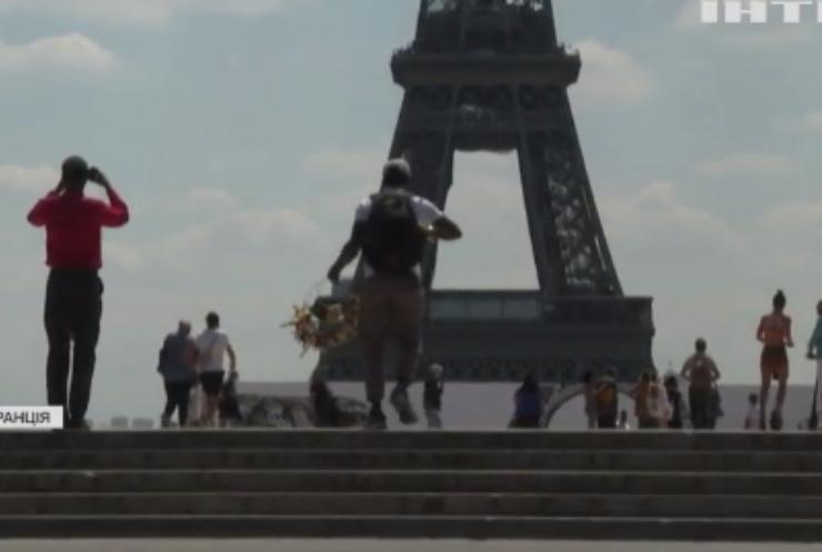 Франція відкриває свої кордони для іноземних туристів
