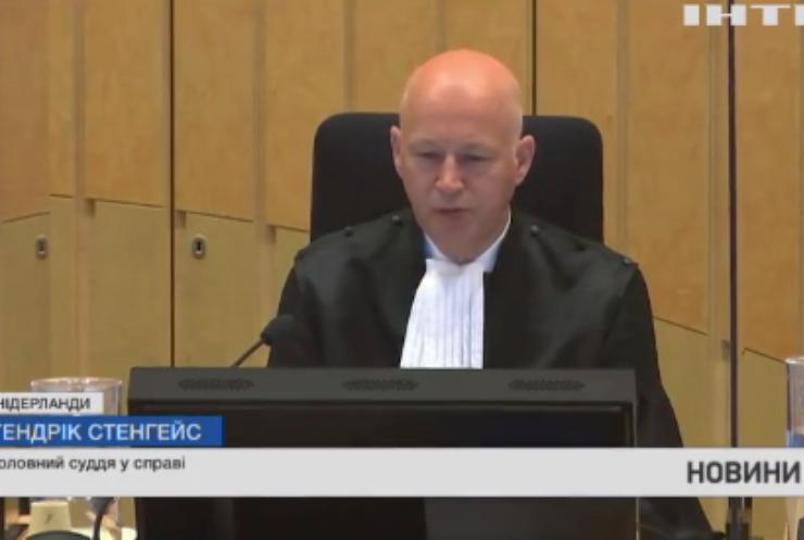 У Нідерландах продовжується суд про авіакатастрофу МН-17