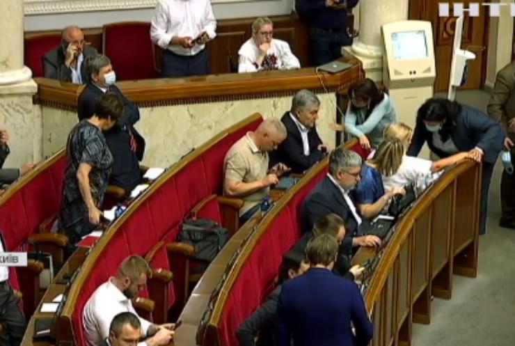 Верховна Рада: депутати оскаржували законопроєкт про деолігархізацію