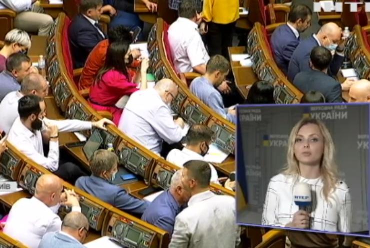 Верховна Рада: депутати взялися за олігархів