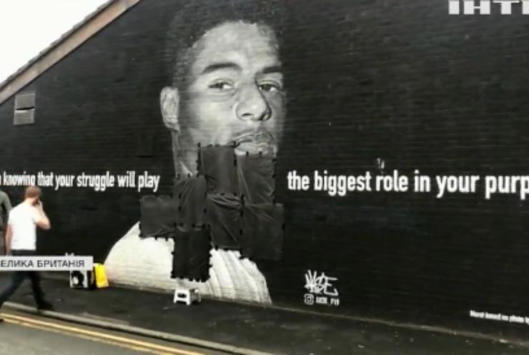 Скандал у Британії: темношкірих футболістів зацькували в соцмережах