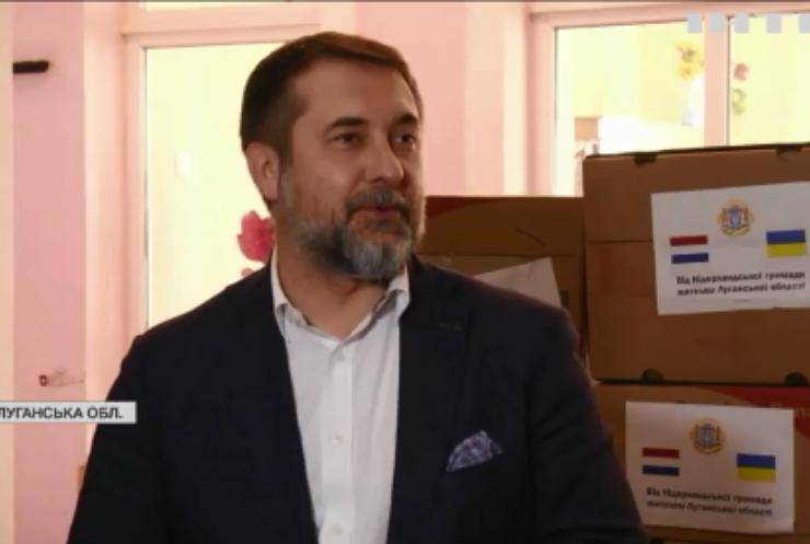 Нідерланди відправили гуманітарну допомогу на Луганщину
