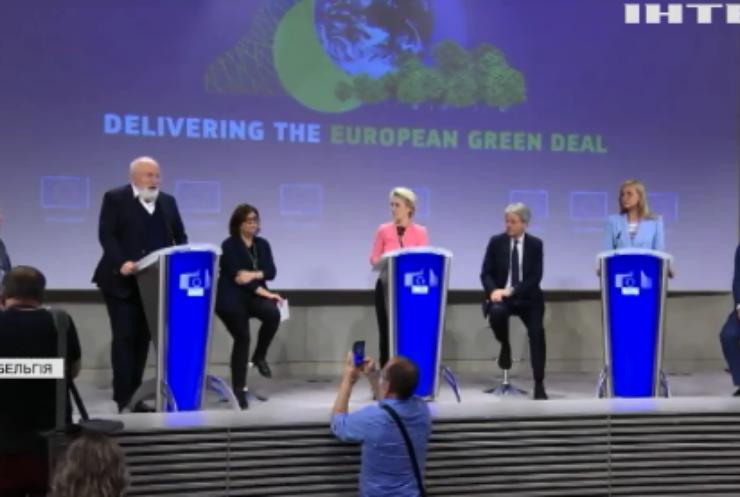 """""""Кліматичний пакет"""" Європи: як влада бореться за екологію?"""